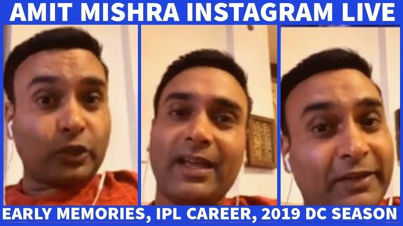Instagram Live with Amit Mishra - Evolution of IPL, Playing at Kotla, On International Career